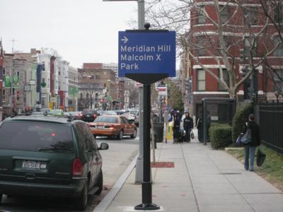 U Street Corridor